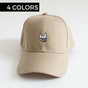 POP Frenchie Hat